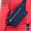 ポーター 吉田カバン porter ウエストバッグ リフト LIFT ポーター ヒップバッグ 822-06132 WS
