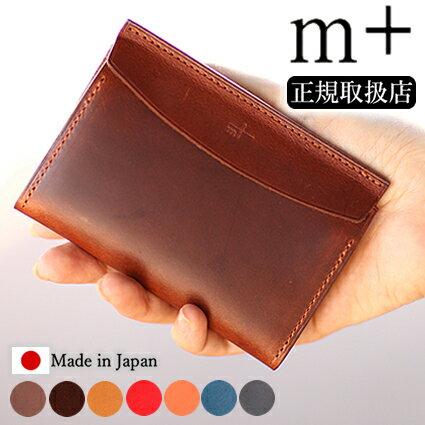 名刺入れ 日本製 エムピウ カードケース FERMA MATI フェルマ マチ エムピウ メンズ 革 m+ レディース m-FERcad QA