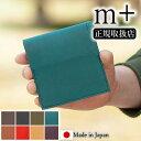 エムピウ 財布 折り財布 二つ折り財布 日本製 m+ piastra ピアストラ コンパクト スリム メンズ レディース イタリア …