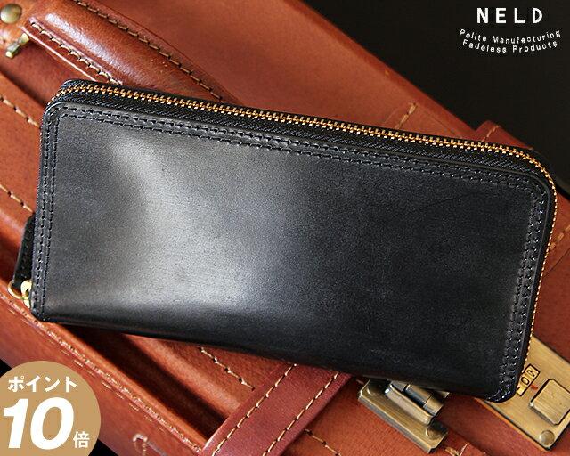 5/27(月)12:00までスマホリング&ノベルティのWプレゼント! ネルド NELD 長財布 ブライドル BRIDLE 財布 ブライドルレザー メンズ レディース AN117 WS
