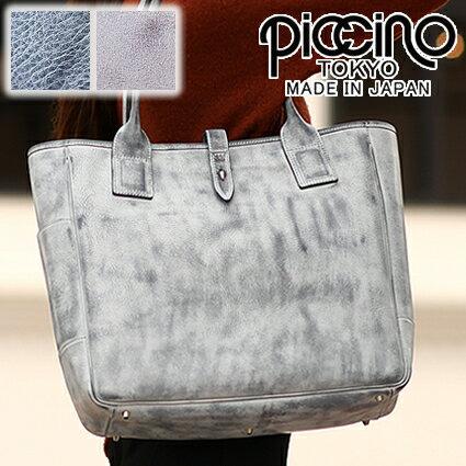 ピッチーノ トートバッグ PICCINO 牛革 日本製 ガボン バッグ レディース メンズ ショルダー トート GR-17 WS