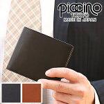 ピッチーノ折財布メンズ二つ折り財布本革日本製PICCINOバッファローカーフ財布ロングウォレット二つ折りP-53WS