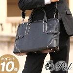 ピーアイディーP.i.dピーアイディービジネスバッグブリーフケースOnestoオネストビジネスバッグ…mslPIC101