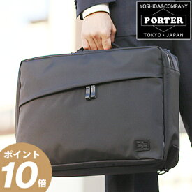 fd509fbf97 ポーター 吉田カバン porter 3WAY ビジネスバッグ ブリーフケース ビュー ポーター キャリーバッグ 取付可 リュックサック ショルダーバッグ  695-05758 WS