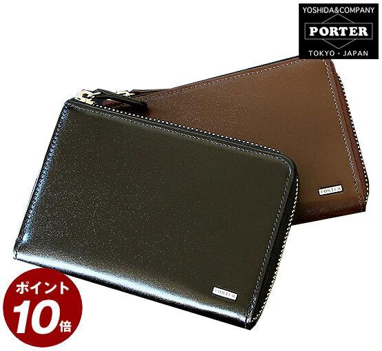 ポーター 吉田カバン porter 財布 折り財布 シーン SHEEN ポーター 牛革 財布 P16Sep15 110-02970 WS