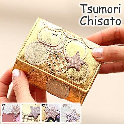 9/26(水)12:00までボトルホルダー&ノベルティのWプレゼント! ツモリチサト tsumori chisato ミニ財布 新マルチドット 小さい 財布 コンパクト 57089 ツモリチサト キャリー レディース WS