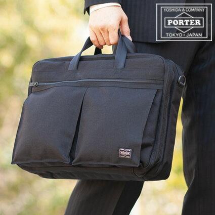 ポーター 吉田カバン porter ブリーフケース 2ルーム 2WAY テンションTENSION ポーター ビジネスカバン ビジネスバッグ … 627-07307 WS