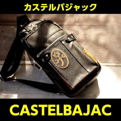 カステルバジャック バッグ レジェ 76901 CASTELBAJAC ショルダーバッグ メンズ ボディバッグ