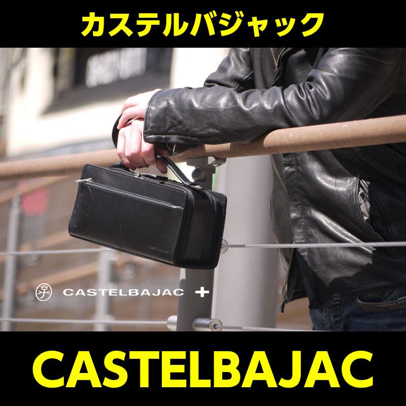 カステルバジャック バッグ トリエ 164202 CASTELBAJAC セカンドバッグ メンズ