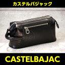 カステルバジャック バッグ コングル 054203 CASTELBAJAC セカンドバッグ メンズ