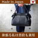 ハンドバッグ フォーマル バッグ レディース 革 日本製 本革 牛革 送料無料 冠婚葬祭 通勤 フォーマルバッグ 旅行