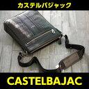 カステルバジャック バッグ ショルダーバッグ エポス 065123 CASTELBAJAC メンズ