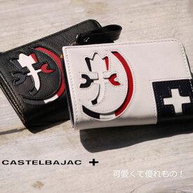 カステルバジャック コインケース パンセ 059611 CASTELBAJAC パスケース 小銭入れ メンズ
