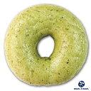 緑野菜ベーグル 単品