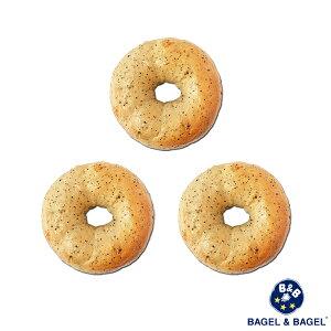 『アールグレイミルクティーベーグル3個セット』BAGEL&BAGEL ベーグル 紅茶 ミルクティー 限定 アールグレイ ミルク ホワイトチョコ パン ベーグル アンド ベーグル 冷凍パン おしゃれ まとめ