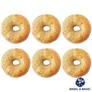 『アールグレイミルクティーベーグル6個セット』BAGEL&BAGEL ベーグル 紅茶 ミルクティー 限定 アールグレイ ミルク ホワイトチョコ パン ベーグル アンド ベーグル 冷凍パン おしゃれ まとめ