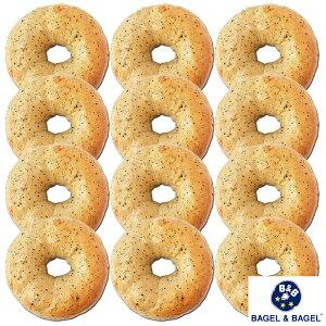 『アールグレイミルクティーベーグル12個セット』BAGEL&BAGEL ベーグル 紅茶 ミルクティー 限定 アールグレイ ミルク ホワイトチョコ パン ベーグル アンド ベーグル 冷凍パン おしゃれ まとめ