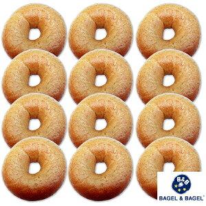 『15穀ベーグル12個セット』BAGEL&BAGEL ベーグル 雑穀 大麦 黒米 もちあわ もちきび コーングリッツ 大豆 アマランサス キヌア 黒ごま 赤米 白ごま 発芽玄米 ベーグル アンド ベーグル 冷凍パン