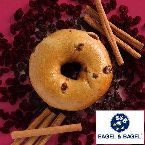 《冷凍で約30日OK♪》『シナモンレーズンベーグル【単品】』BAGEL&BAGEL シナモン レーズン ベーグル&ベーグル パン おすすめ ベーグル アンド ベーグル 冷凍パン おしゃれ まとめ買い 低脂肪