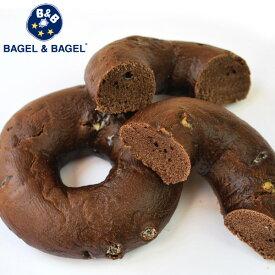 《冷凍で約30日OK♪》『ココアホワイトチョコベーグル【単品】』BAGEL&BAGEL ココア チョコ ベーグル&ベーグル パン おしゃれ おすすめ ダイエット 低脂質 ベーグル&ベーグル まとめ買い sale