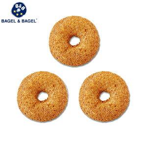 『セサミベーグル3個セット』BAGEL&BAGEL ごま ゴマ 胡麻 パン セサミ ベーグル アンド ベーグル 冷凍パン おしゃれ まとめ買い 低脂肪 低脂質 ダイエット sale
