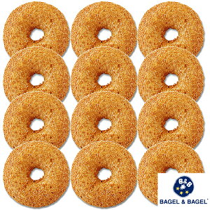 『セサミベーグル12個セット』BAGEL&BAGEL ごま ゴマ 胡麻 パン セサミ ベーグル アンド ベーグル 冷凍パン おしゃれ まとめ買い 低脂肪 低脂質 ダイエット sale