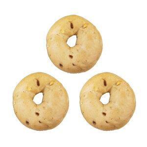 『ストロベリーホワイトチョコベーグル3個セット』BAGEL&BAGEL/いちご/苺/イチゴ/ホワイトチョコ/ミルキー/パン