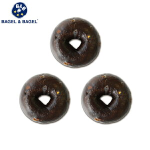『ココアホワイトチョコベーグル3個セット』BAGEL&BAGEL/ベーグル/ココア/チョコ/パン