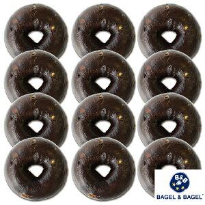 『ココアホワイトチョコベーグル12個セット』BAGEL&BAGEL/ベーグル/ココア/チョコ/パン
