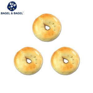 『もち麦ベーグル3個セット』BAGEL&BAGEL ベーグル もち麦 もちもち 健康 ヘルシー パン ベーグル アンド ベーグル 冷凍パン おしゃれ まとめ買い 低脂肪 低脂質 ダイエット sale