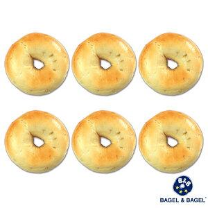 『もち麦ベーグル6個セット』BAGEL&BAGEL ベーグル もち麦 もちもち 健康 ヘルシー パン ベーグル アンド ベーグル 冷凍パン おしゃれ まとめ買い 低脂肪 低脂質 ダイエット お取り寄せグルメ【