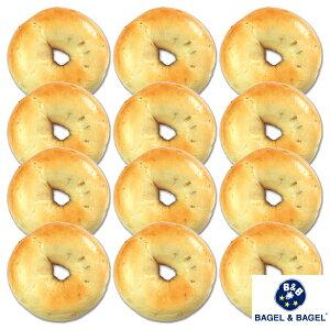 『もち麦ベーグル12個セット』BAGEL&BAGEL ベーグル もち麦 もちもち 健康 ヘルシー パン ベーグル アンド ベーグル 冷凍パン おしゃれ まとめ買い 低脂肪 低脂質 ダイエット sale