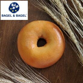 《冷凍で約30日OK♪》『プレーンベーグル【単品】』BAGEL&BAGEL ベーグル アンド ベーグル 冷凍パン おしゃれ まとめ買い 低脂肪 低脂質 ダイエット sale