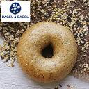 『15穀ベーグル【単品】』BAGEL&BAGEL/ベーグル/雑穀/大麦/黒米/もちあわ/もちきび/コーングリッツ/大豆/うるちひえ/…