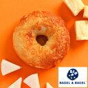 《冷凍で約30日OK♪》『ヴォルケーノベーグル【単品】』BAGEL&BAGEL ベーグル アンド ベーグル 冷凍パン おしゃれ ま…