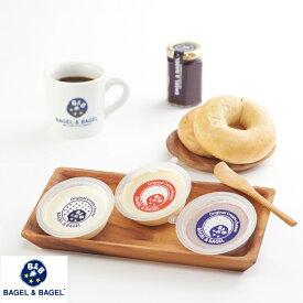 オリジナルクリームチーズ 3個セット(プレーン/ブルーベリー/メープル)