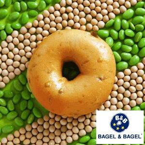 《冷凍で約30日OK♪》『豆乳枝豆ベーグル【単品】』BAGEL&BAGEL ベーグル 豆乳 枝豆 しっとり ヘルシー 健康 パン ベーグル アンド ベーグル 冷凍パン おしゃれ まとめ買い 低脂肪 低脂質 ダイエ
