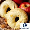 ≪季節限定≫『アップルキャラメルベーグル【単品】』BAGEL&BAGEL/ベーグル/りんご/林檎/キャラメル/リンゴ/キャラメ…