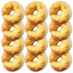 ≪季節限定≫『七味チーズ【12個セット】』BAGEL&BAGEL/ベーグル/七味/チーズ/醤油/和風/パン