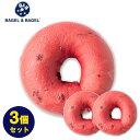 ≪季節限定≫『クランベリーコラーゲンベーグル 3個セット】』BAGEL&BAGEL/ベリー/クランベリー/コラーゲン/健康/パン…