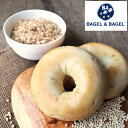 《冷凍で約30日OK♪》『もち麦ベーグル【単品】』BAGEL&BAGEL ベーグル もち麦 もちもち 健康 ヘルシー パン ベーグル…