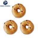 シナモンレーズンベーグル3個セット BAGEL&BAGEL ベーグル アンド ベーグル 冷凍パン おしゃれ まとめ買い 低脂肪 低…