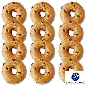 シナモンレーズンベーグル12個セット BAGEL&BAGEL ベーグル アンド ベーグル 冷凍パン おしゃれ まとめ買い 低脂肪 低脂質 ダイエット sale
