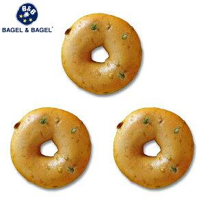 豆乳枝豆ベーグル3個セット BAGEL&BAGEL ベーグル アンド ベーグル 冷凍パン おしゃれ まとめ買い 低脂肪 低脂質 ダイエット お取り寄せグルメ