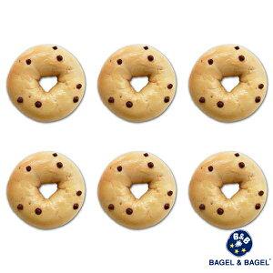 チョコチップベーグル6個セット BAGEL&BAGEL ベーグル アンド ベーグル 冷凍パン おしゃれ まとめ買い 低脂肪 低脂質 ダイエット