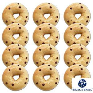 チョコチップベーグル12個セット BAGEL&BAGEL ベーグル アンド ベーグル 冷凍パン おしゃれ まとめ買い 低脂肪 低脂質 ダイエット