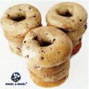 BAGEL&BAGEL ブルーベリーベーグル12個セット ベーグル アンド ベーグル 冷凍パン おしゃれ まとめ買い 低脂肪 低脂質 ダイエット sale