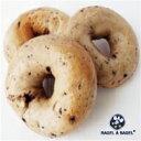 ブルーベリーベーグル3個セット BAGEL&BAGEL ベーグル アンド ベーグル 冷凍パン おしゃれ まとめ買い 低脂肪 低脂質 …