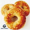 BAGEL&BAGEL ヴォルケーノベーグル3個セット ベーグル アンド ベーグル 冷凍パン おしゃれ まとめ買い 低脂肪 低脂質 …