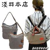 フウシフェルナーレはもともとパイソンが得意なブランド。安心の日本製のパイソンの長財布です。